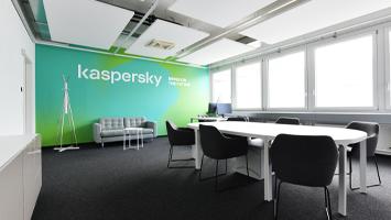 Transparency Center at Interxion Zurich